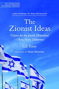 Gil Troy, Voice4Israel, Zionist Ideas