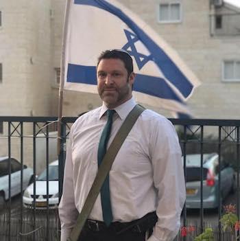 Ari Fuld, Israel